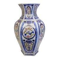 Vintage Chinese porcelain vase, hand painted , 20th century