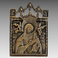 Antique Greek Orthodox Icon, gilt metal, 19th century