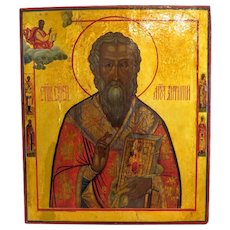 Antique Russian Icon of Saint Antipi, 19th century