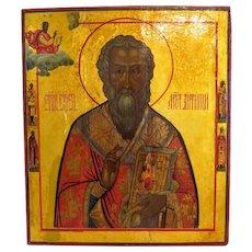 Antique Russian Icon of Saint Antipi, 19th century