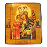 Antique Russian Icon depicting the crowned Holy Mother of God,19th century