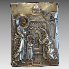 Antique Russian Icon, silver, late 19th century