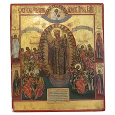 "Antique Russian Icon depicting The Holy Mary ""Joy Of All Who Sorrow, 19th century"