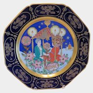 Hutschenreuther Christmas wall plate signed by Ole Winther, 1980