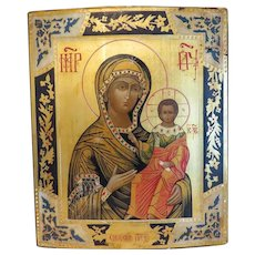 Russian Icon depicting the Holy Virgin and the Christ Child, early 20th century