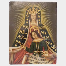 Antique Italian painting of the Holy Virgin with the little Jesus, 19th century