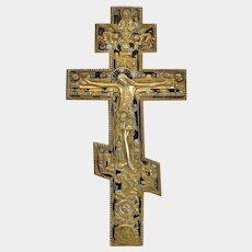 Antique Russian Icon crucifix with enamel,19th century