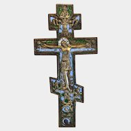 Antique Russian enamelled crucifix, 19th century