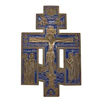 Antique Russian blue Enamel crucifix, 19th century