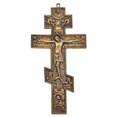 Antique Russian crucifix, gilt metal, 19th century