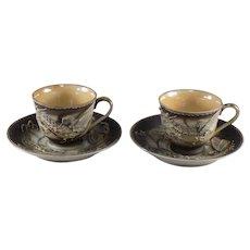Vintage By Maker Porcelain & Pottery Occupied Japan $25