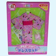 1996 Takara ~ Jenny Friend LICCA Kimono Set ~ NRFB