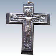 Behold The Wood Of The Cross Latin Inscribed Crucifix French Fernand Py Design