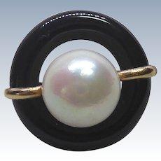 14K Gold Pearl & Black Jade Single Earring