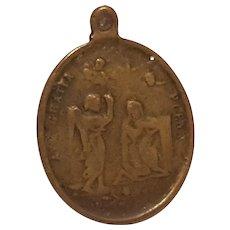 Antique bronze devotional metal Our lady of Carmel Ave gratia plena