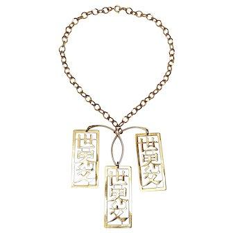 Napier Asian motif open metalwork drops  necklace