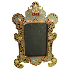 """French Champleve ENAMEL Bronze Picture Frame   6.5"""""""