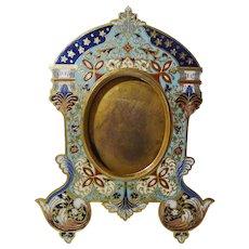 CHAMPLEVE ENAMEL Antique French Bronze Frame
