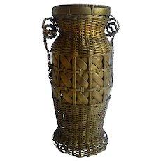 Antique Brass Wire-work Basket Vase