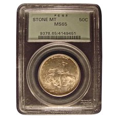 Stone Mountain 1925 PCGS 65 Commemorative Half