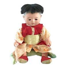 "Vintage Japanese Gofun Ichimatsu 12"" Doll in Silk Kimono & Slippers, Glass Eyes"