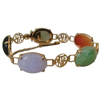 Vintage Multi Color Jade and 14K Gold Bracelet with Chinese Symbol