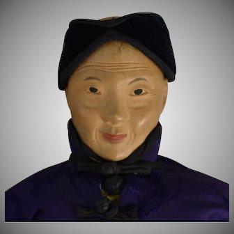 Door of Hope Old Woman Doll in Original Costume