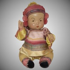 Ling Ling Chinese Composition Baby in Original Costume