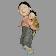 Korean Papier Mache Artist Doll of Mother and Child