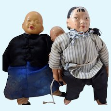 Benefit Asian Chinese Composition Doll Family Made by Michael Lee