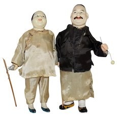 Vintage Humorous Composition Chinese Couple Dolls