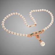Vintage 18K Gold Emerald Diamond Pearl Necklace