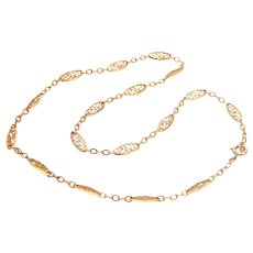 18K Gold French Filigree Link Vintage Necklace