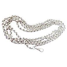 "Victorian Sterling Silver Heavy Belcher Muff Guard Chain~60"""