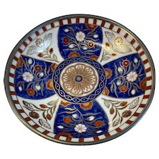 Imari Bowl with Metal Frame by Neiman Marcus