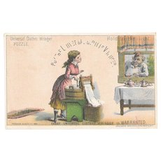 1880 Hold to Light Buy The Universal Wringer Victorian Trade Card Puzzle Clothes Washing Machine