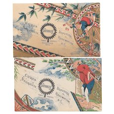 2 Sapanule Cure All Glycerine Lotion Victorian Trade Cards with Chinese Men and Motifs
