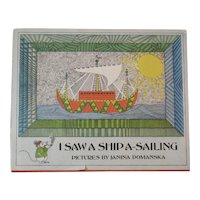 I Saw a Ship A-Sailing Children's Book Illustrated by Janina Domanska