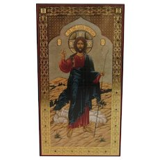 Russian Icon I Am the Good Shepherd Jesus with Lambs on Wood