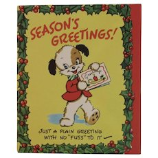 Unused Pop Up Dog Christmas Card by Gay Greetings Popup Pop-Up