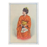 Victorian Lady in Kimono Trade Card for Sharpless Brothers Philadelphia, PA Bros