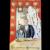 Albert Wilson Halloween Postcard JOL Ghost Man Mirror Black Cat Candles Jack O Lantern Border Glitter Embossed Saxony
