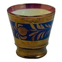 Copper Luster Beaker Handleless Cup Blue Band Tumbler
