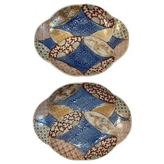 Pair Matching Imari Trays Oval Shaped Dishes Platters Deep Red Color Textured Design