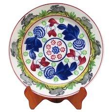 Spongeware Rabbitware Spatterware Ironstone Plate