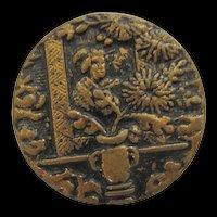 Victorian Oriental Geisha Brass Metal Button-large