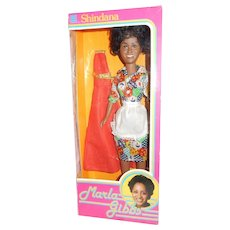 RARE and Hard to Find 1978 Sindana Marla Gibbs Doll