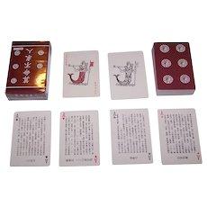 Nintendo Japanese Language Playing Cards