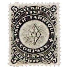 Paper Fabrique Private Die Proprietary Stamp, Scott #RU15b, VF, Short Perf., c.1878-80