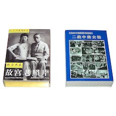 2 Decks China Photographs Playing Cards $15/ea.: (i) Imperial Palace Museum Old Photos; (ii) Post-WWII Photos, Ltd. Ed. 150/600